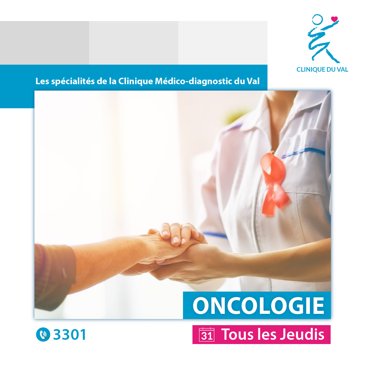 consultation oncologie